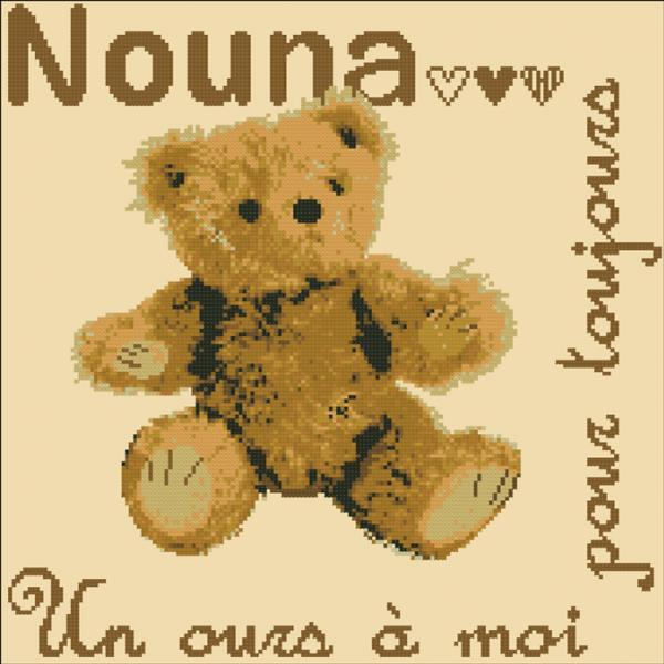 Ours Nouna